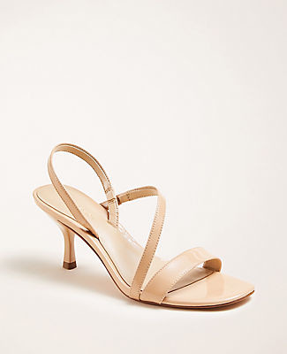 Ann Taylor Annette Patent Leather Slingback Sandals