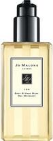 Jo Malone 154 Body & Hand Wash 250ml