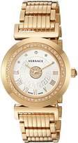 Versace Women's P5Q84SD002 S080 Vanity Precious Analog Display Swiss Quartz Gold Watch