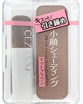 Cezanne Face Control Color Matte for Shading Bronzer by