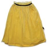 Nununu Maxi Tulle Skirt