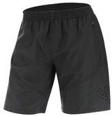 2XU Urban Fit Training Shorts