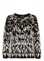 Max Mara Wool Sweater