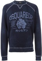 DSQUARED2 floral logo sweatshirt - men - Cotton - XXL