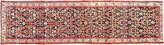 "One Kings Lane Vintage Long Persian Malayer Runner - 4'3"" x 16' - Keivan Woven Arts - red/black/multi"