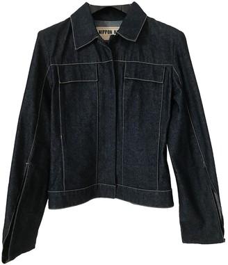 Kenzo Navy Denim - Jeans Jackets