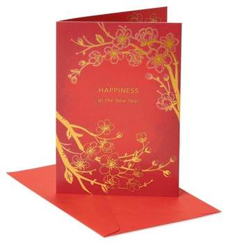 Carlton Cards Happiness Lunar New Year Card