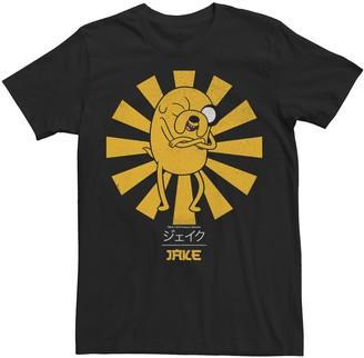 Licensed Character Men's Adventure Time Jake The Dog Kanji Portrait Tee
