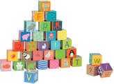 Janod Alphabet Puzzle Blocks
