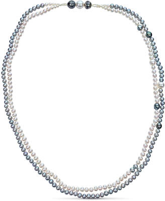 BELPEARL Endless 2-Row Tahitian, South Sea & Freshwater Pearl Necklace