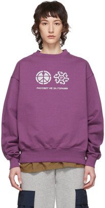 Rassvet Purple Reflective Logo Sweatshirt