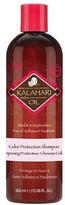 Hask Kalahari Melon Oil Colour Protection Shampoo 355ml