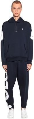 Polo Ralph Lauren Polo Oversized Nylon Sweatshirt