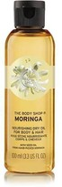 The Body Shop Moringa Beautifying Dry Oil for Body, Face & Hair