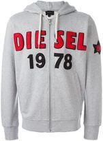 Diesel chest logo zip hoodie