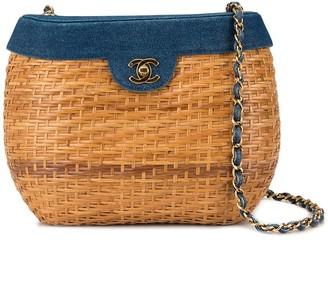 Chanel Pre Owned 2000 Case Chain Shoulder Bag
