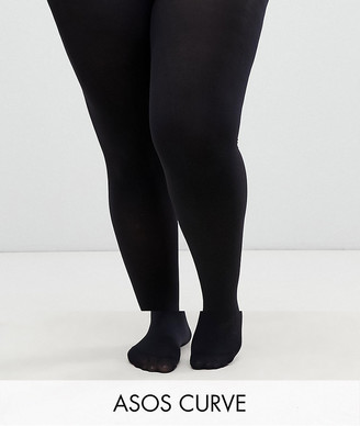 ASOS DESIGN Curve 2 pack 90 denier black tights in super stretch fit