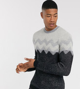 Asos Design ASOS DESIGN tall knitted roll neck jumper with chevron chest stripe in blue