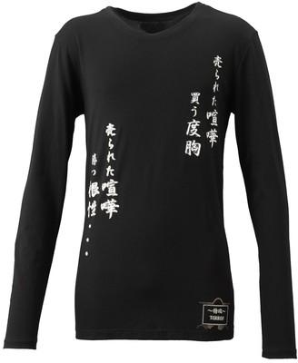Tokkou Japanese Cotton Unisex Type A Print Long-Sleeved T-Shirt In Black