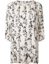 Ikumi - printed button top - women - Rayon - L