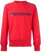 Champion embroidered sweatshirt