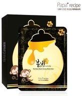 Papa Recipe Bombee Honey Mask Pack, Black, 25g, 10 Each