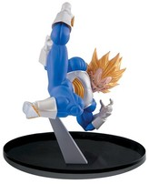 Bandai Super Vegeta Dragon Ball Z Figure