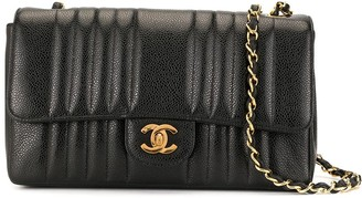 Chanel Pre Owned Mademoiselle chain shoulder bag