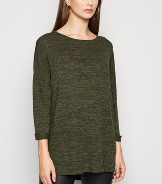 New Look Fine Knit Oversized Top