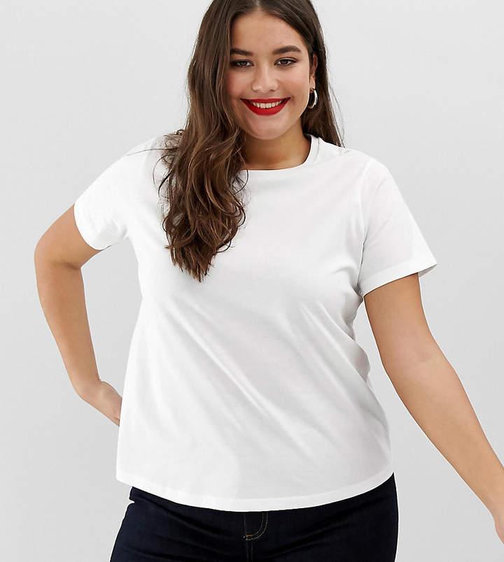 b0b08b05c20 Asos Curve White Plus Sizes - ShopStyle