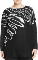 Marina Rinaldi Vermut Printed Jersey Tunic