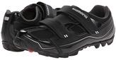 Shimano SH-M065 Men's Cycling Shoes