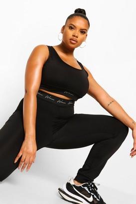 boohoo Plus Woman Active Sports Bra
