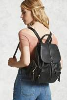 Forever 21 Faux Leather Zippered Backpack