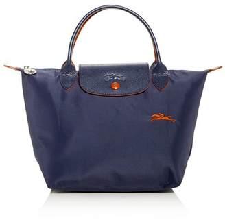 Longchamp Le Pliage Club Small Nylon Travel Bag