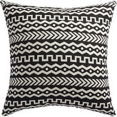 "CB2 Mali 20"" Pillow With Feather Insert"