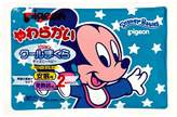 Pigeon cool pillow Disney Baby Mickey (Japan import / The package and the manual are written in Japanese)