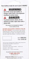 Fisher-Price Power Wheels 12-Volt Charger