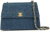 Chanel Pre Owned 1990's quilted chain shoulder bag