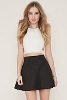 Forever 21 Tonal Leopard Print Mini Skirt