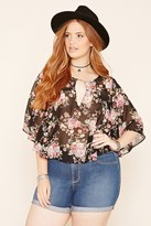 Forever 21 FOREVER 21+ Plus Size Ruffled Floral Top