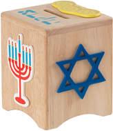 Kid Kraft Tzedakah Box