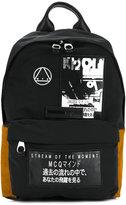 McQ printed backpack
