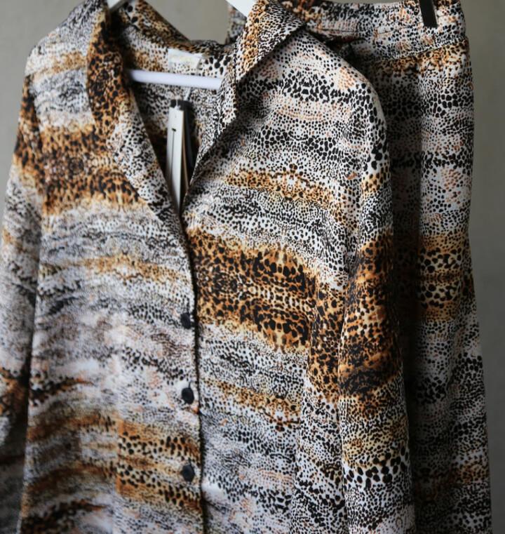 Thumbnail for your product : Margaux Animal Print Pyjamas - SML