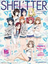 Shel'tter Mook46 Special Edition