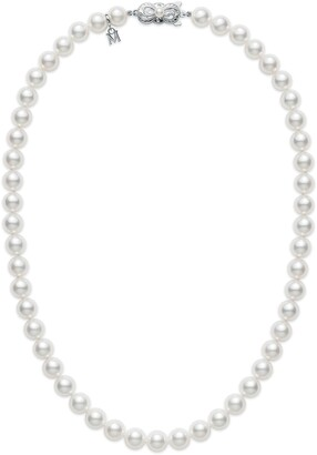 Mikimoto Cultured Pearl Matinee Necklace