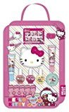 Hello Kitty Cosmetic Set - 23 Piece