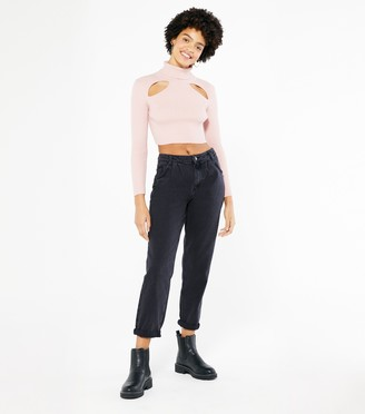New Look Slouch Nia Balloon Jeans
