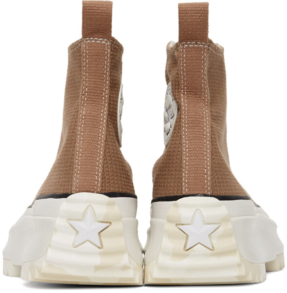 Thumbnail for your product : Converse Taupe Marble Run Star Hike High Sneakers