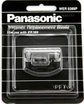 Panasonic WER9389P Men's Electric Razor Replacement Inner Blade